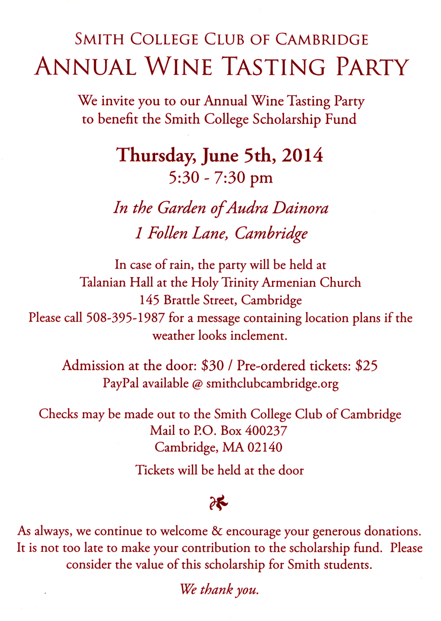 2014smithwine_invitation_InsideRight
